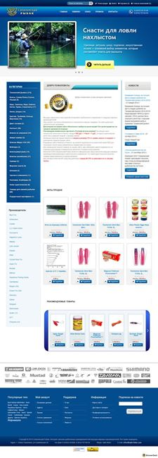 Picture of nopCommerce  Russian Responsive Theme
