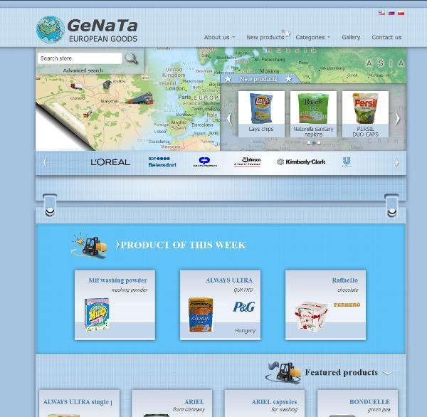 Genata2 Website