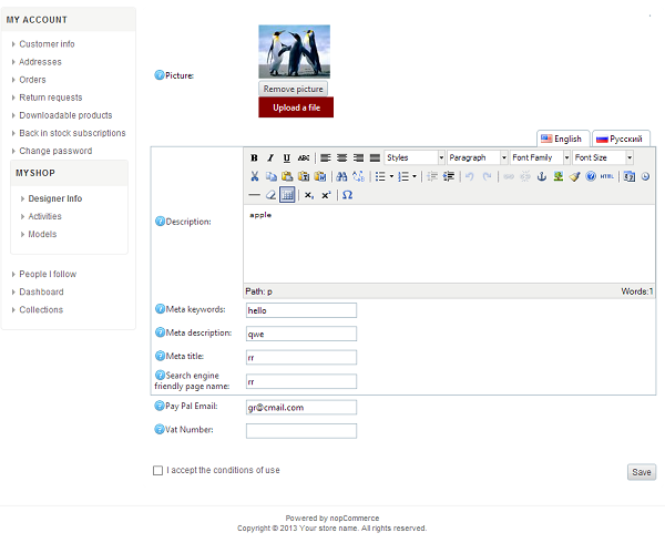 Downloadable Products Management Plugin
