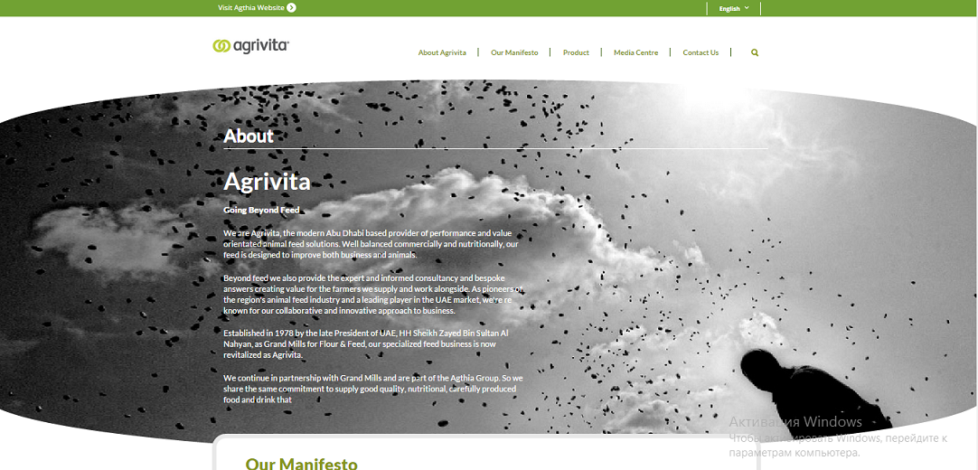 Dev Partner  DNN Agthia Website