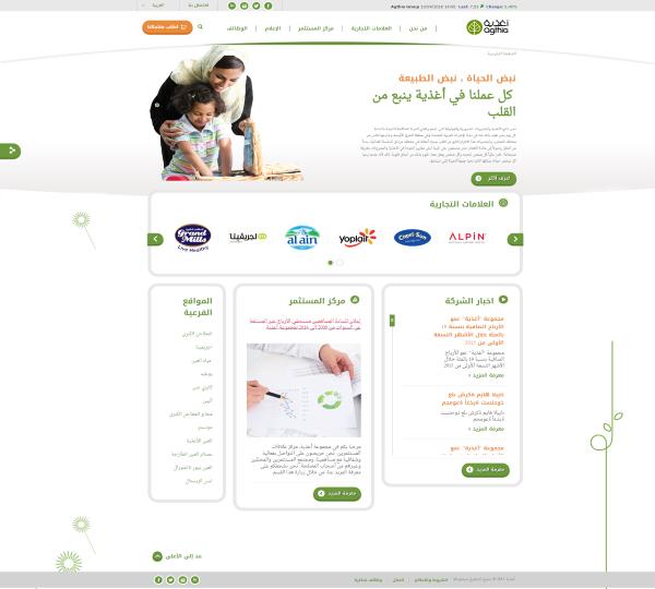 Agthia Website